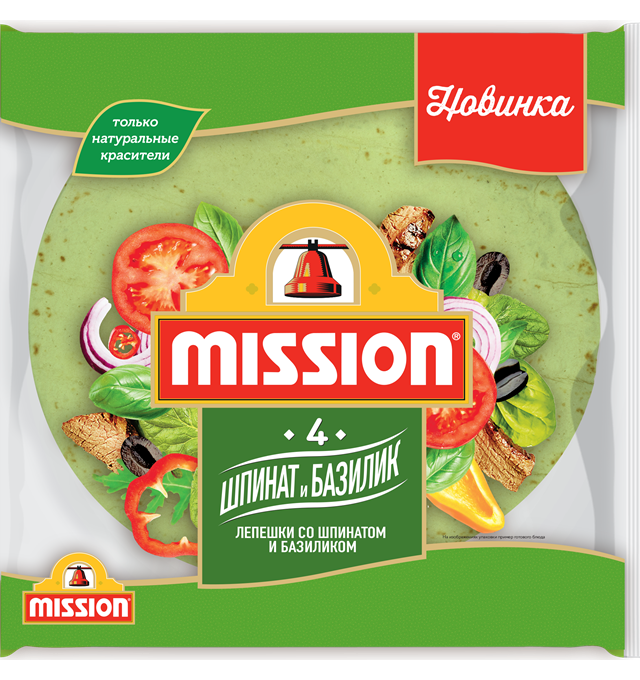 Mission Spinach (1)